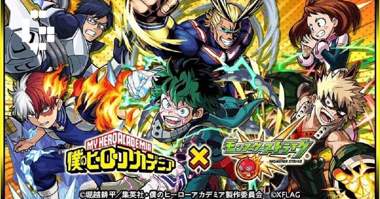 My Hero Academia crossover com MonsterStrike