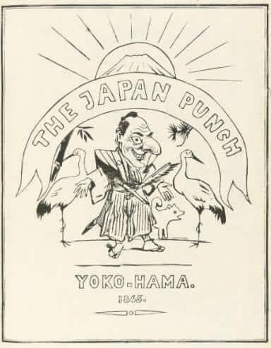 Capa da The Japan Punch
