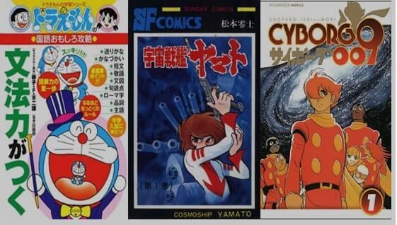 Foram obras marcantes para a história dos mangás e animes