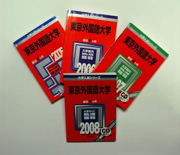 Os akahons, livros baratos dos mangás antigos