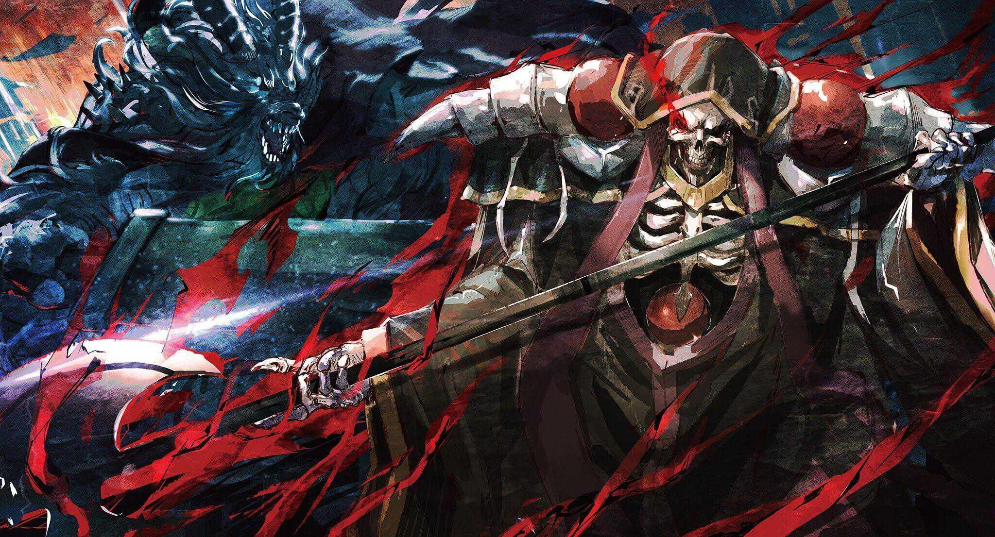 Momonga de Overlord, com uma arma