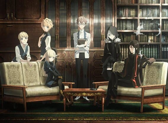 Lord El-Melloi II's Case Files Rail Zeppelin Grace note A Grave Keeper, a Cat, and a Mage Guia Fate