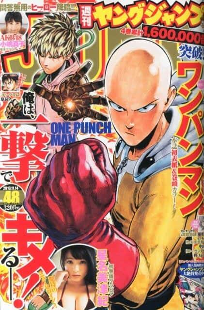 Saitama estrelando a capa de uma Young Jump