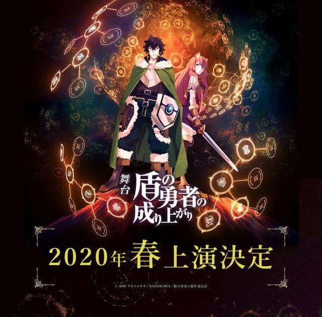 Tate no Yuusha anuncio da peça de teatro