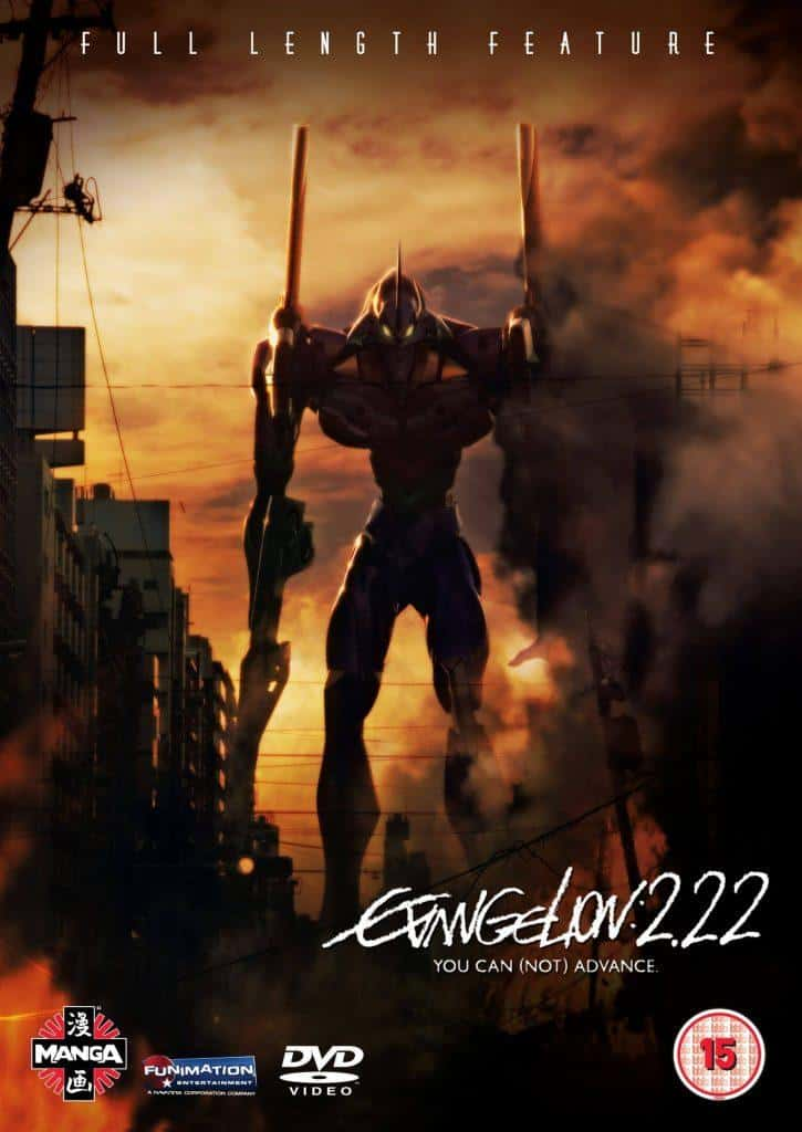 Evangelion 2.0 You Can (Not) Advance poster