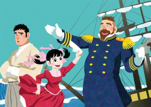 Yaichi, Kana e Mike de Ototo no Otto em um navio com roupas de época