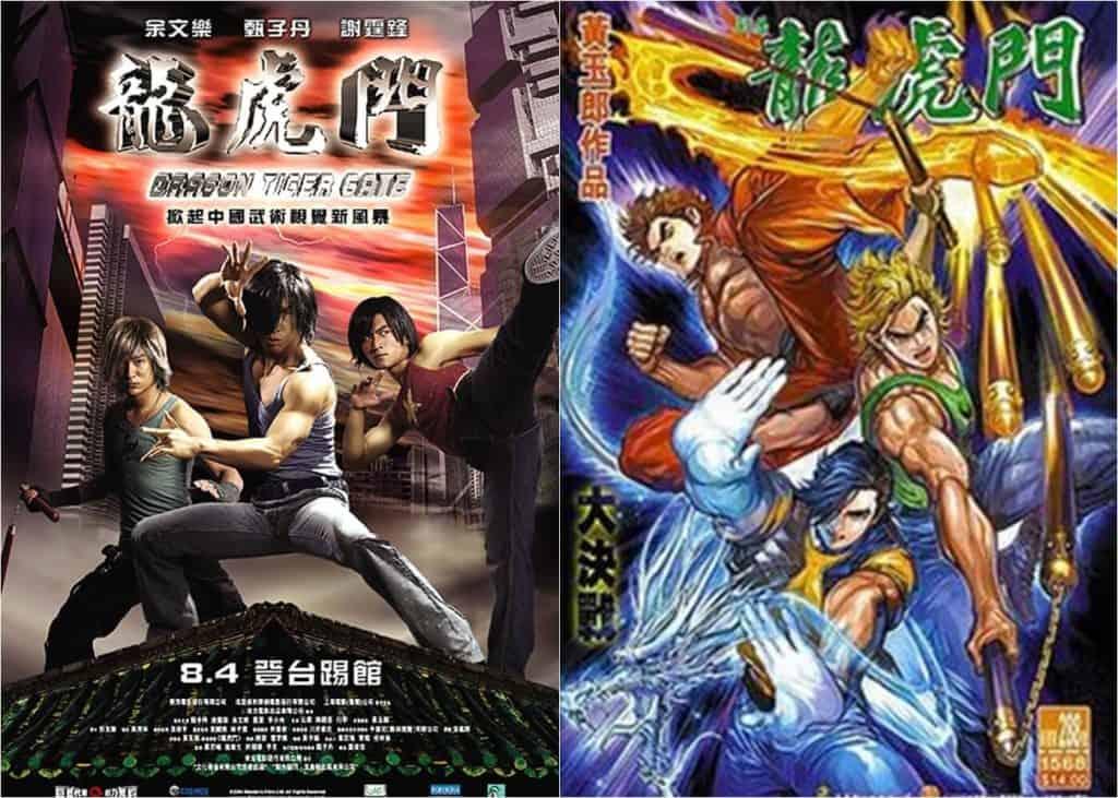 Live-action a esquerda, três homens e pose de luta na capa. Manga a direita, três homens em pose de luta
