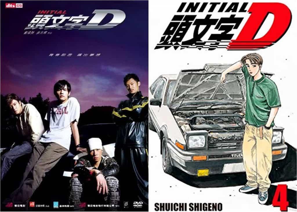 Live-action initial D: Filme a esquerda, com 4 personagens encostado em um carro, manga a direita, homem vestindo uma camisa verde a calça bege abrindo o capo do carro