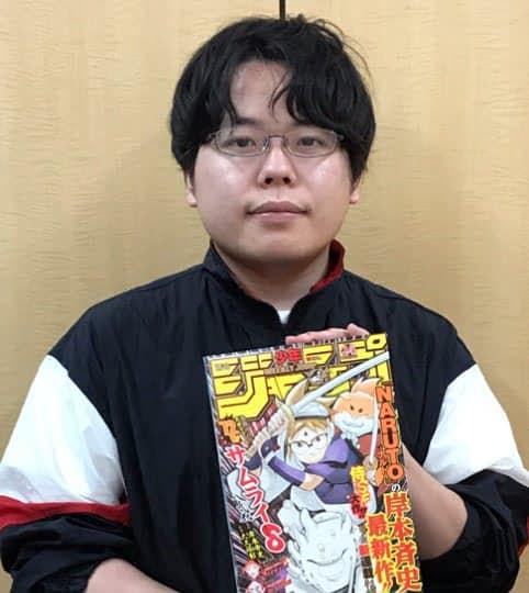 Hikaru Taguchi, editor de Samurai 8