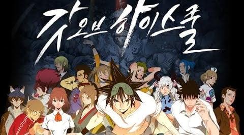 Capa com diversos personagens The God of High School