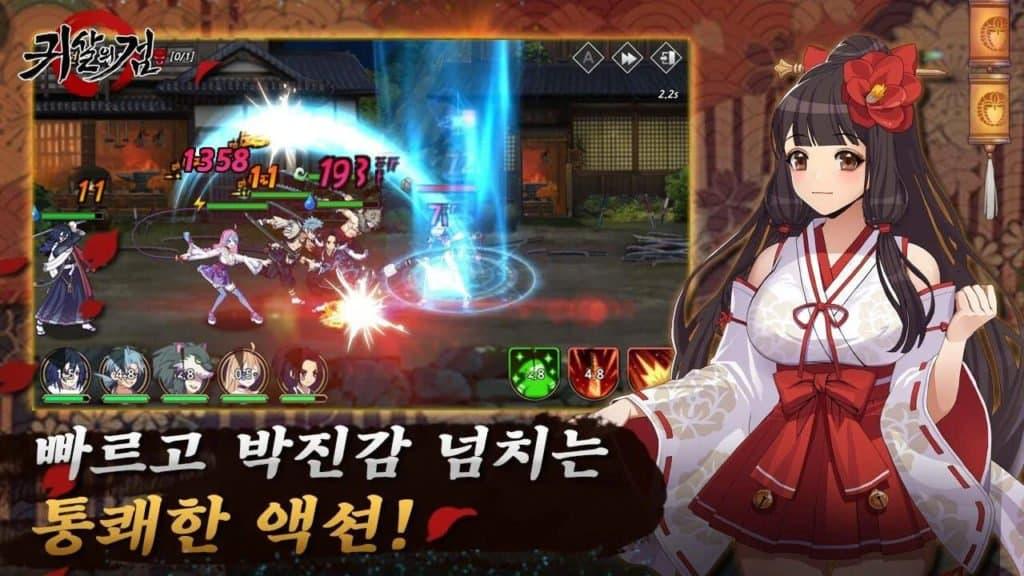 Gameplay de Gwisal-ui Geom com menina fofa na direita