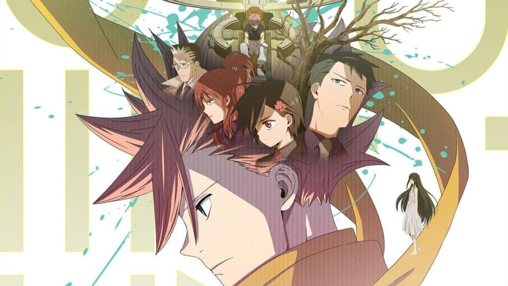 Capa Id: invaded - Sakaido a frente e outros personagens principais ao fundo