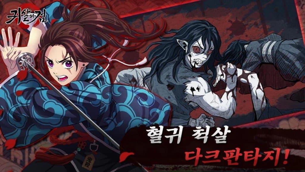 Jogo completamente cópia de Demon Slayer com fake Tanjiro