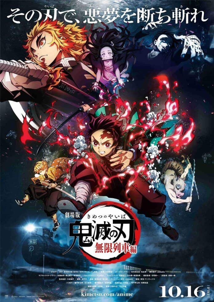 Visual do novo filme de Demon Slayer