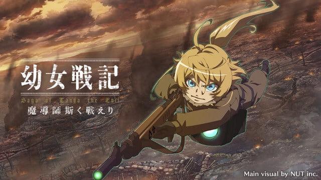 Anuncio de jogo de Youjo Senki com protagonista voando no ar