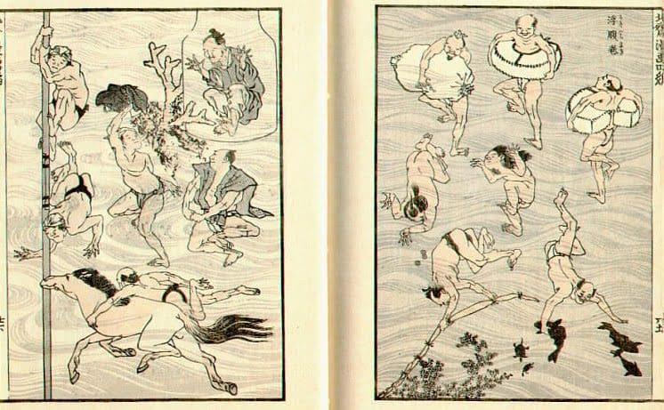 Hokusai Manga Antigas Inscrições