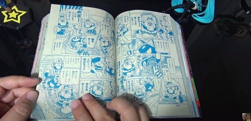 Shonen Jump mangá azulado