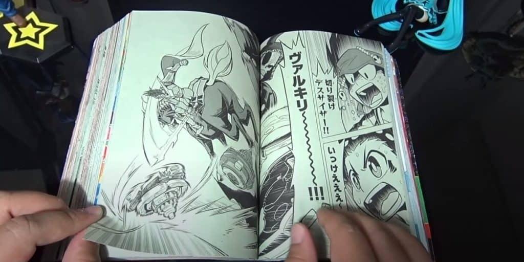 Shonen Jump página branca