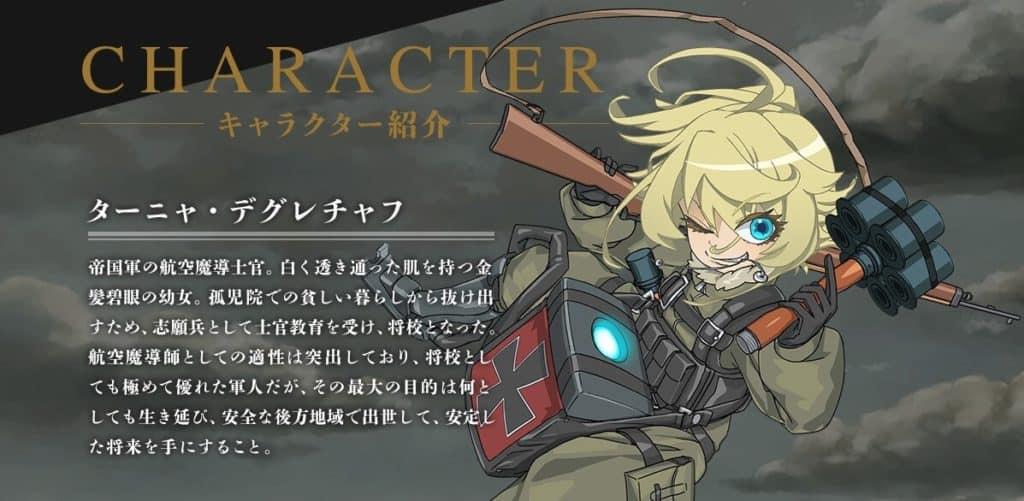 Youjo Senki personagem principal com letras em japonês do lado esquerdo