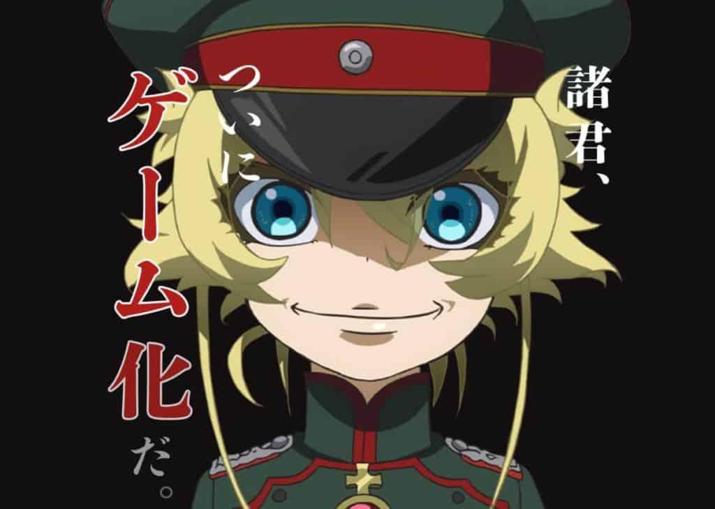Youjo senki protagonista sorrindo com letras em japonês dos dois lados
