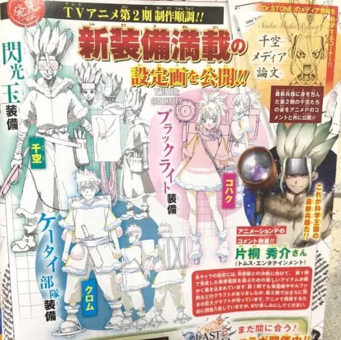 anime dr stone temporada 2