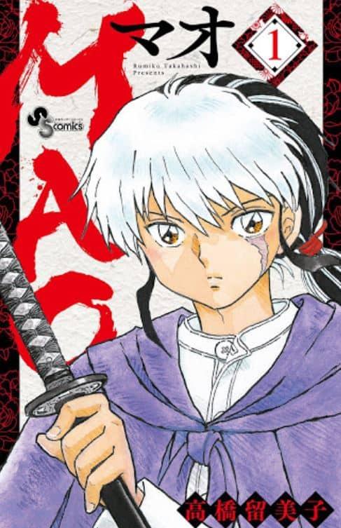 mao mangá atual da mesma criadora de inuyasha