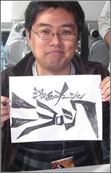Hiroyuki Imaishi animador