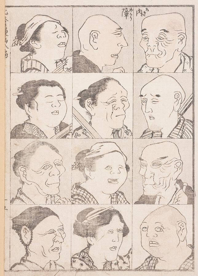 hokusai manga rostos lado a lado
