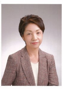 ishikawa kazuko presidente da aja em foto de perfil