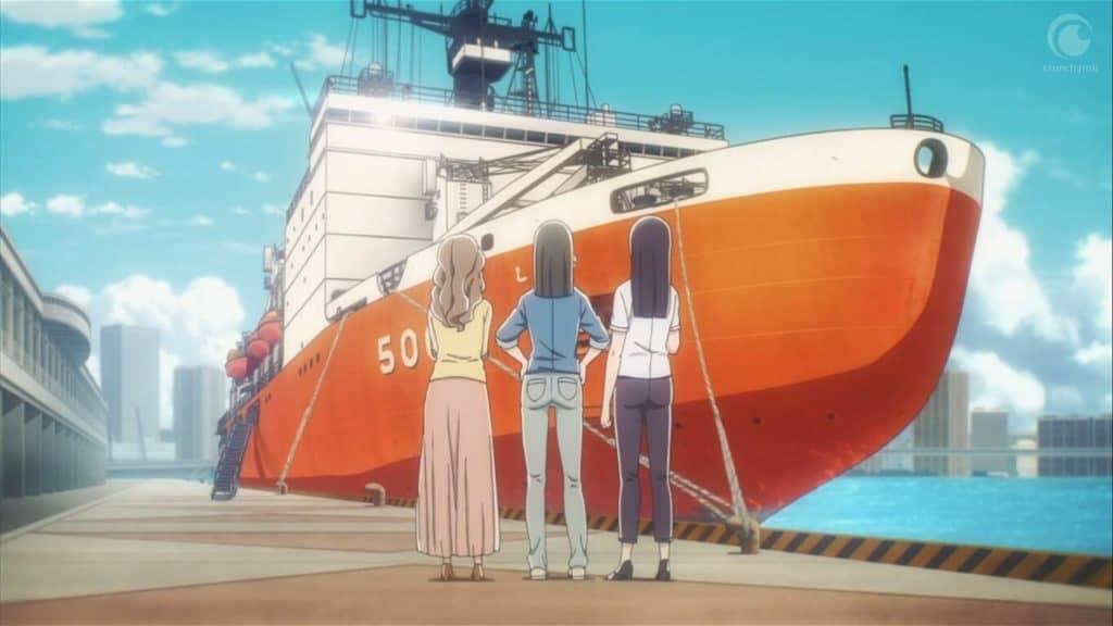 navio de a place further than the universe ancorado