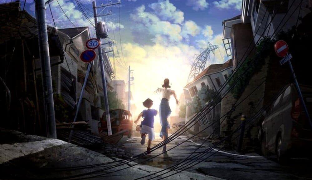 2020 - Japão Submerso netflix