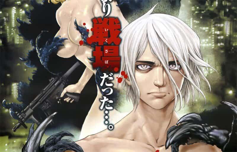 Personagem de cabelos brancos a frente e um personagem feminina nua atrás