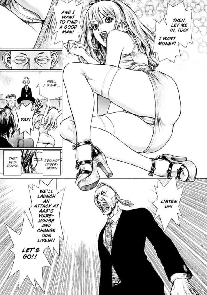 Personagem femina caida no chão usando uma micro saia e mostrando a calcinha de forma totalmente sexualizada
