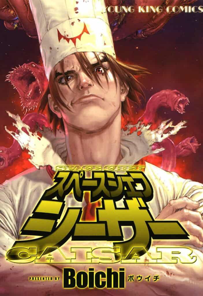 Um chefe de cozinha com a gola do uniforme rasgado de de braços cruzados olhando com cara de badass, mangás do boichi