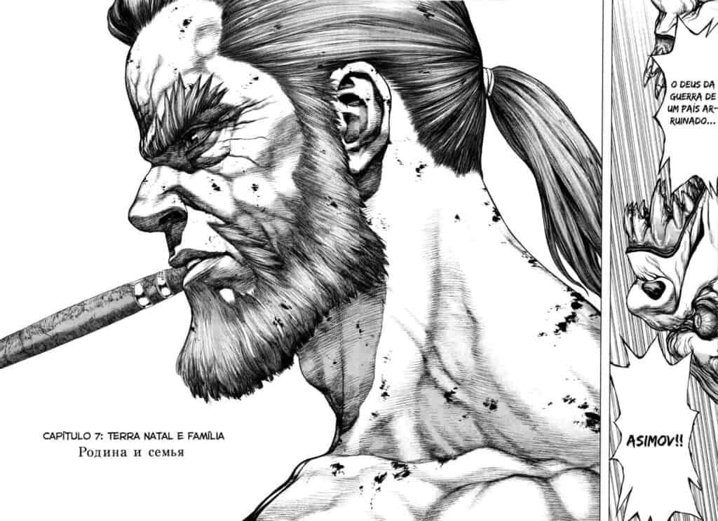 Personagem Asimov de perfil fumando um charuto
