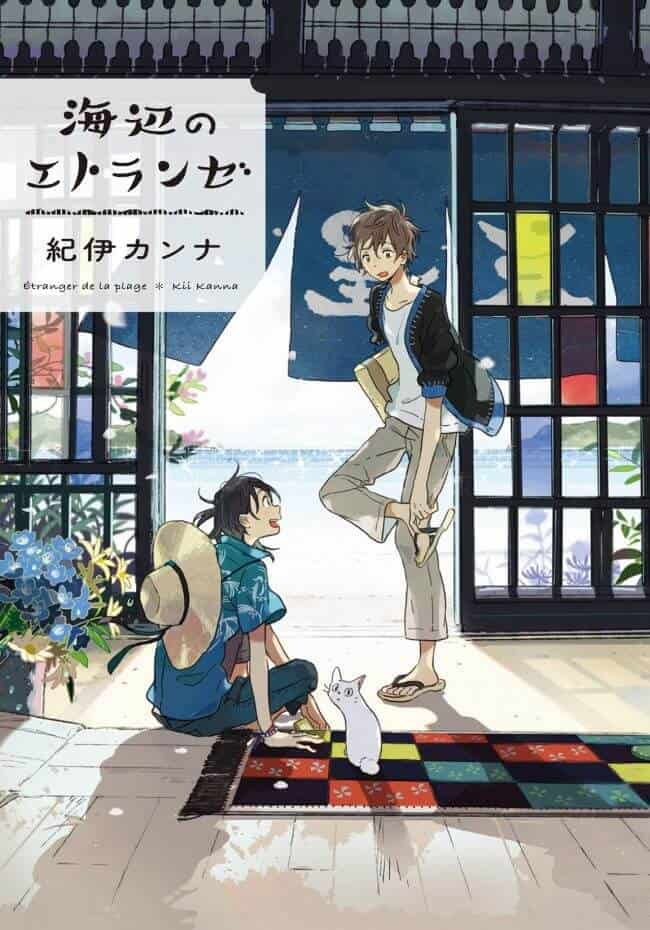 Umibe no Etranger visual