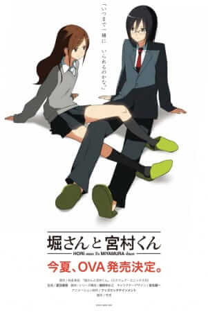 anime de horimiya web manga