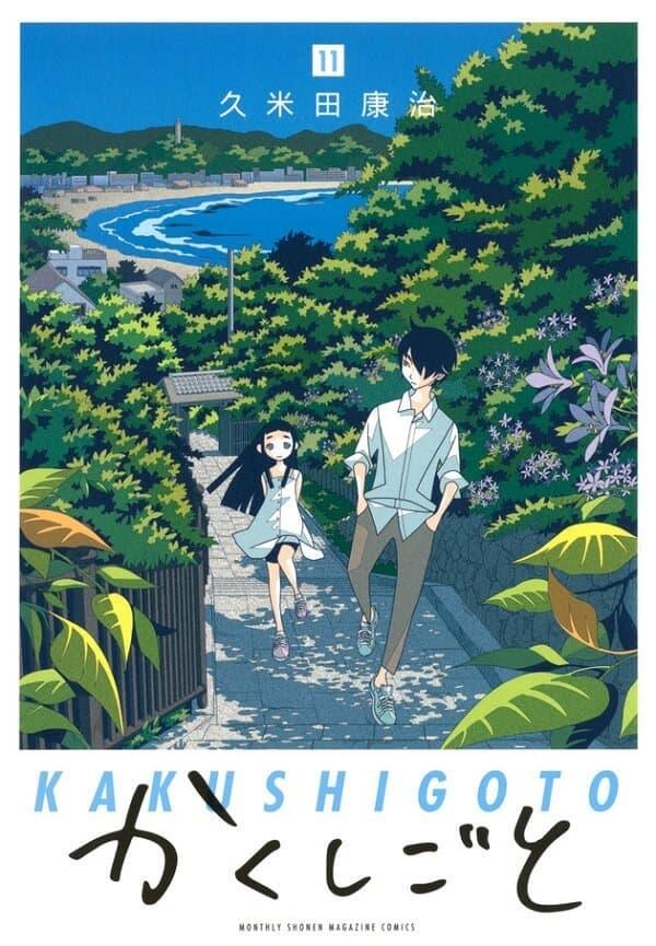 capa do manga de kakushigoto