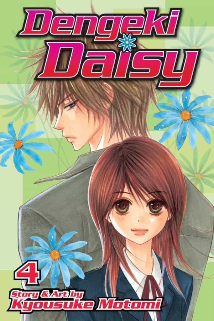 dengeki daisy capa do mangá de romance