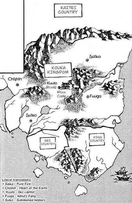 reino de Kouka lar da protagonista