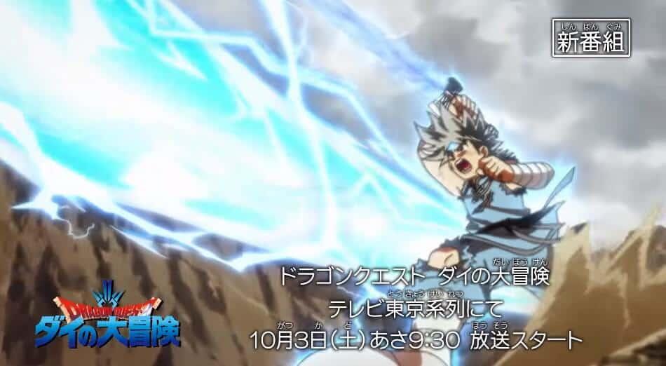raio laser em Dragon Quest Dai no Daibouken (2020)