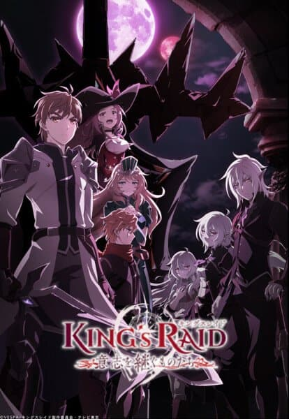 visual de kings raid