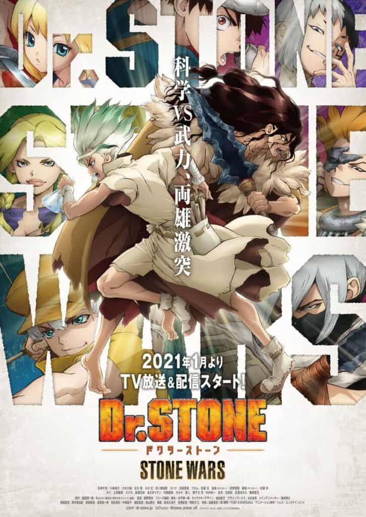 visual da segunda temporada de dr stone