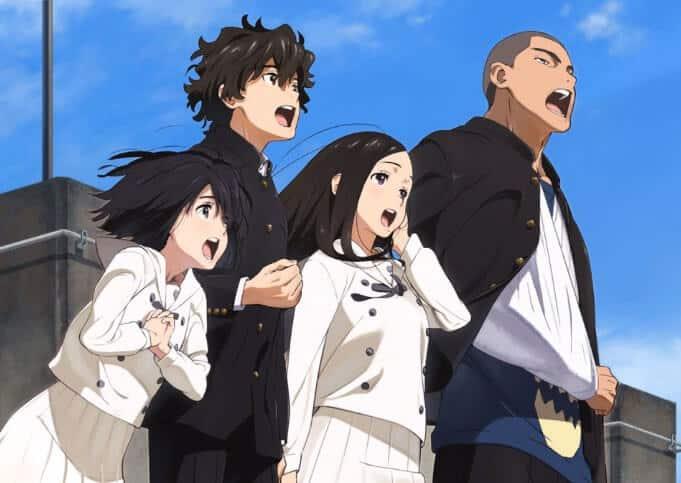 os quatro personagens principais do filme com a boca aberta olhando para cima