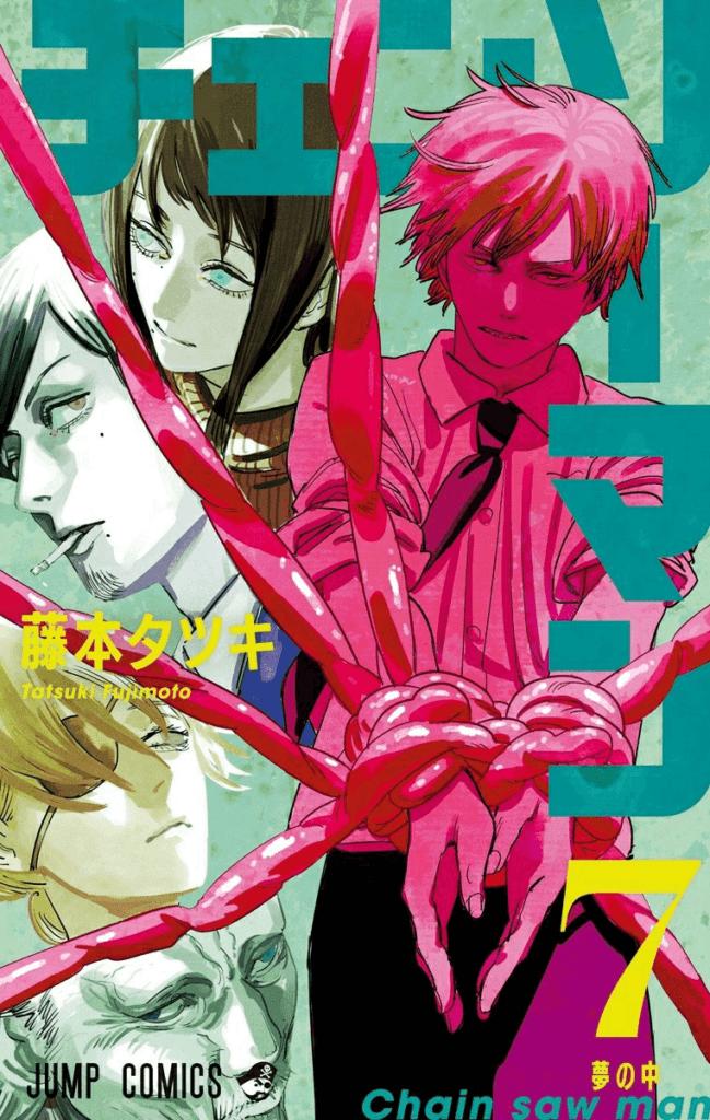 Capa do volume 7 de Chainsaw man, com o Denji de mãos atadas perante aqueles que estão atrás de seu coração.