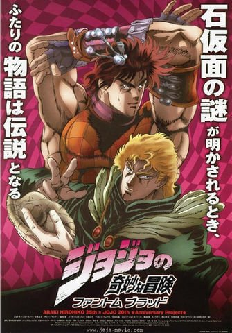 jojo e dio filme phantom blood