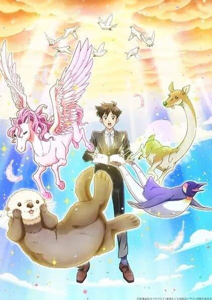 Tenchi Souzou Design-bu visual anime janeiro 2021