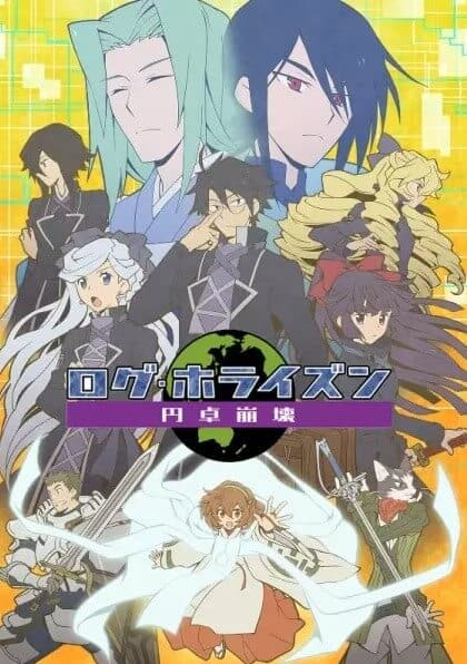visual da terceira temporada de log horizon inverno 2021