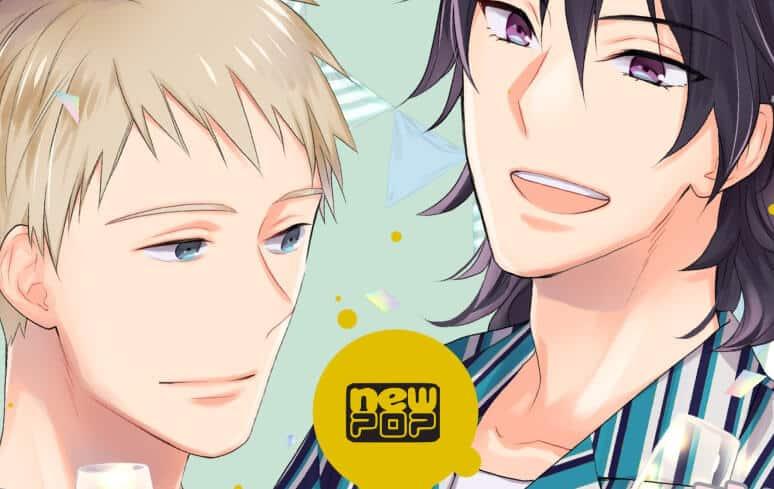 Junku & Ai, Together For 7 Years anuncio newpop