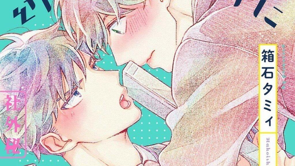 Osananajimi Joushi ni Fall in Love manga bl anunciado newpop